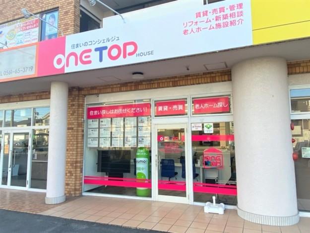 愛知県に新店「ワントップハウス 尾張旭店」がオープン!